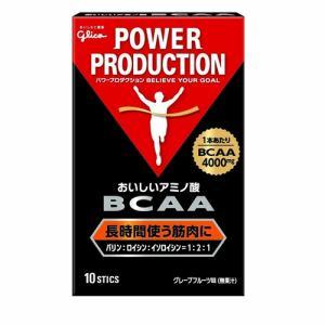 グリコ 70861 おいしいアミノ酸BCAA パワープロダクション 4.4g×10本