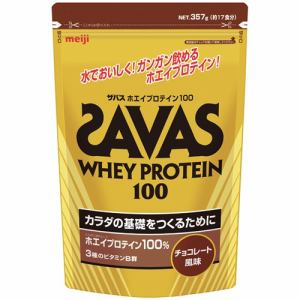 明治(meiji) ザバス ホエイプロテイン100 チョコレート 17食分 CZ7341 (357g)