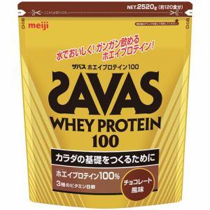 明治(meiji) ザバス ホエイプロテイン100 チョコレート 120食分 CZ7343 (2520g)