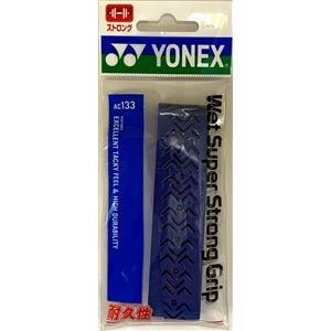 ヨネックス AC133 ウェットスーパーストロンググリップ(1本入)   オリエンタルブルー