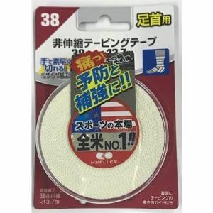 MUELLER(ミューラー) 50105 アスレチックテープ 38mm ブリスターパック 非伸縮テーピングテープ  ホワイト