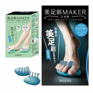 AKAISHI 美足筋MAKER(メーカー)5本指 室内履き用 フリーサイズ(22.0~24.5cm) スカイブルー