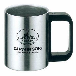 CAPTAIN STAG M-7402 キャプテンスタッグ フリーダム ダブルステンマグカップ230mL