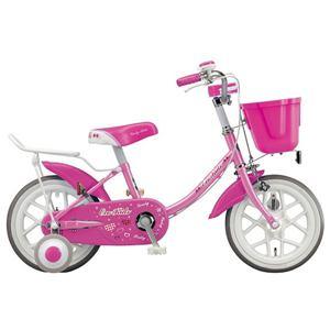 ブリヂストン EK14C6 2A627A0 幼児用自転車 エコキッズカラフル 14型 ピンク