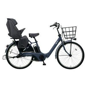 パナソニック 26型 電動アシスト自転車 ギュット・アニーズ・DX・26(マットネイビー/内装3段変速)BE-ELAD63V【2019年モデル】