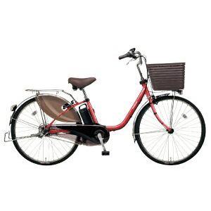 パナソニック 26型 電動アシスト自転車 ビビ・DX(レッドジンジャ/内装3段変速)BE-ELD635R2【2019年モデル】