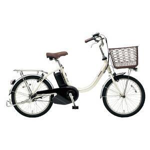 パナソニック 20型 電動アシスト自転車 ビビ・LS20(ウォームシルバー/内装3段変速)BE-ELL03S【2019年モデル】