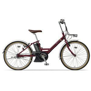 ヤマハ 24型 電動アシスト自転車 CITY-V(ルビーレッド/内装5段変速) PA24CV