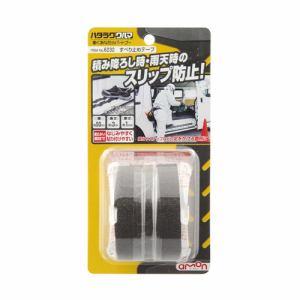 エ-モン工業 6232 6232すべり止めテープ