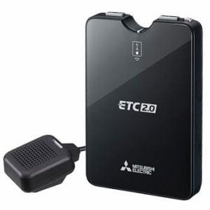 三菱電機 EP-E216SB ETC2.0 アンテナ(GPS・スピーカー内蔵)分離型