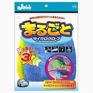 プロスタッフ P-75 まるごとマイクログローブ  3個 ブルー/イエロー/グリーン