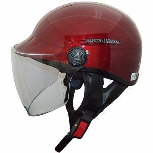 石野商会 MAX-777B シールド付きハーフタイプヘルメット MAXbikers 57cm~60cm未満 キャンディレッド