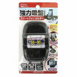 SIXフィーリング PH13-04 スマートフォンホルダー