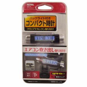 セイワ W874 ACライトクロック   ブラック