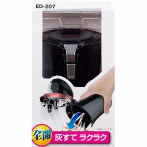 星光産業 ED-207 ソーラーライトアッシュ BK   ブラック