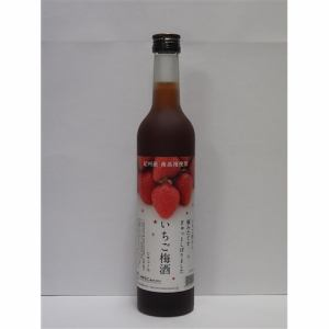 中野BC いちご梅酒 リキュール 500ml 10度