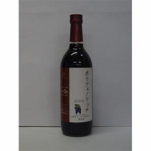 マンズワイン ポリフェノリッチ4000 赤 果実酒(ワイン) 720ml 9度