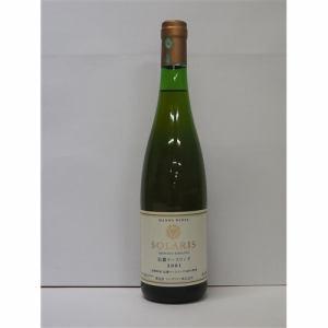 マンズワイン ソラリス 信濃リースリング 2001 果実酒(ワイン) 720ml 10度