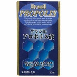 ウエルネスジャパン ブラジルプロポリス液 (30mL) 【栄養補助食品】