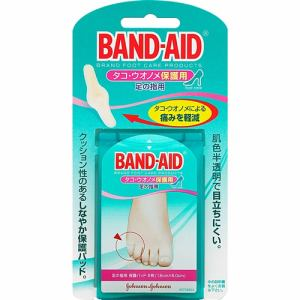 ジョンソン・エンド・ジョンソン(Johnson & Johnson) バンドエイド(BAND-AID) タコ・ウオノメ保護用 足の指用 (8枚入) 【衛生用品】