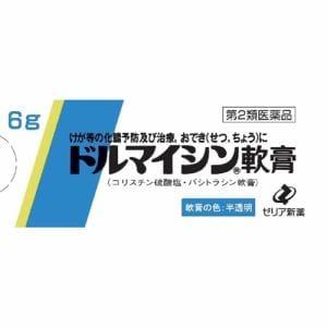 ゼリア新薬(ZERIA) ドルマイシン軟膏 (6g) 【第2類医薬品】