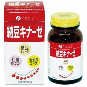 ファイン 納豆キナーゼ 240粒 【健康補助】