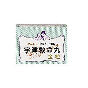 宇津救命丸 宇津救命丸 金粒 103粒 【第2類医薬品】