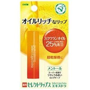 近江兄弟社 メンターム セレクトリップスN エキストラ 5.1g