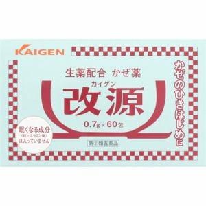 カイゲン  改源 60包  【指定第2類医薬品】