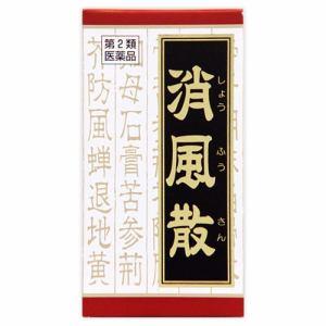 クラシエ 消風散料エキス錠 180錠 【第2類医薬品】
