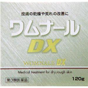 ゼリア新薬 ワムナールDX 120g 【第3類医薬品】