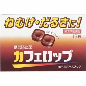 第一三共 カフェロップ 4粒×3包【 第3類医薬品 】