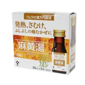 ツムラ ツムラ漢方内服液 麻黄湯 30ml×3 【第2類医薬品】