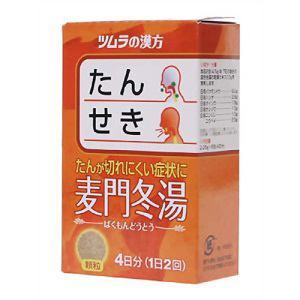 ツムラ ツムラ漢方 麦門冬湯 エキス顆粒 8包 【第2類医薬品】
