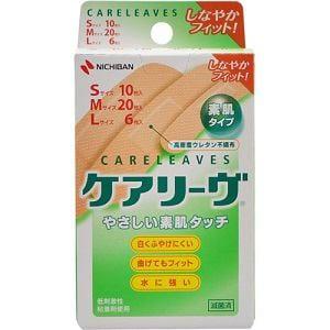 ニチバンケ アリーヴ 3サイズセット CL36-3 36枚 【医療機器】