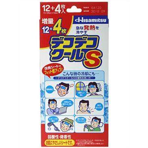 久光製薬(Hisamitsu) デコデコクールS おとな用 12+4枚(16枚入) 【衛生用品】