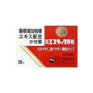 エスエス製薬 新エスタック顆粒 36包 【指定第2類医薬品】