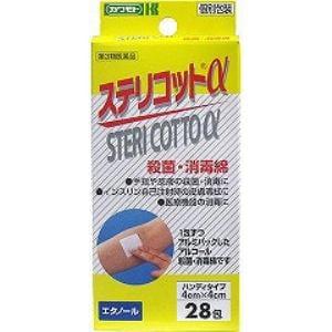 ステリコットα (28包入) 【第3類医薬品】