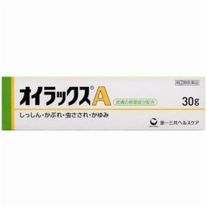 第一三共ヘルスケア オイラックスA (30g) 【指定第2類医薬品】