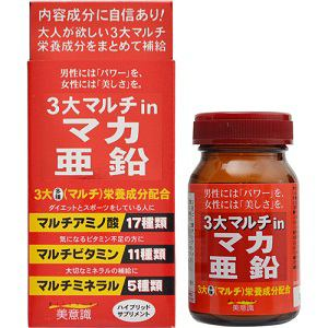 美意識 3大マルチin マカ・亜鉛 100粒 【栄養サプリ】