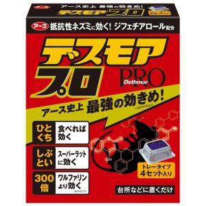 アース製薬 デスモアプロ トレータイプ (15g×4セット) 【衛生用品】