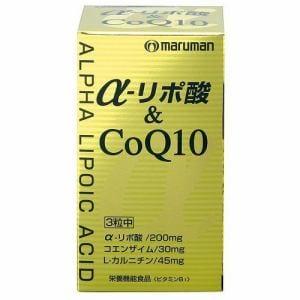 マルマン(maruman) α-リポ酸&CoQ10 (90粒) 【健康補助食品】