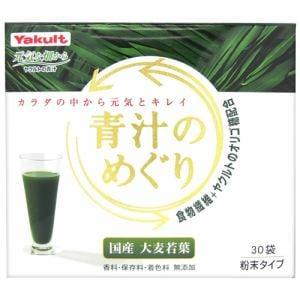 ヤクルト 青汁のめぐり 7.5g×30袋(大分県産大麦若葉使用) 【健康補助】
