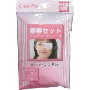 森川産業 フアスト 眼帯セット 袋入 #400 【衛生用品】