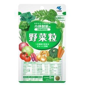 小林製薬 野菜粒 150粒 【栄養補助】