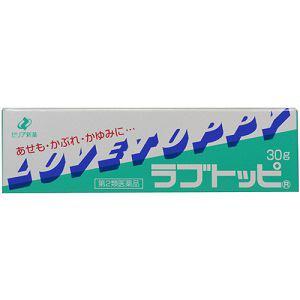 ゼリア新薬 ラブトッピ 30g 【第2類医薬品】