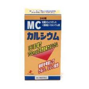ゼリア新薬 MCカルシウム 240錠 【第3類医薬品】
