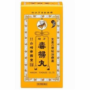 山崎帝國堂 複方毒掃丸 (2700丸) 【第2類医薬品】