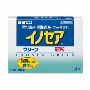 佐藤製薬(sato) イノセアグリーン (34包) 【第2類医薬品】