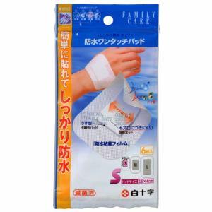 白十字 FC防水ワンタッチパッドS (6枚入) 【衛生用品】